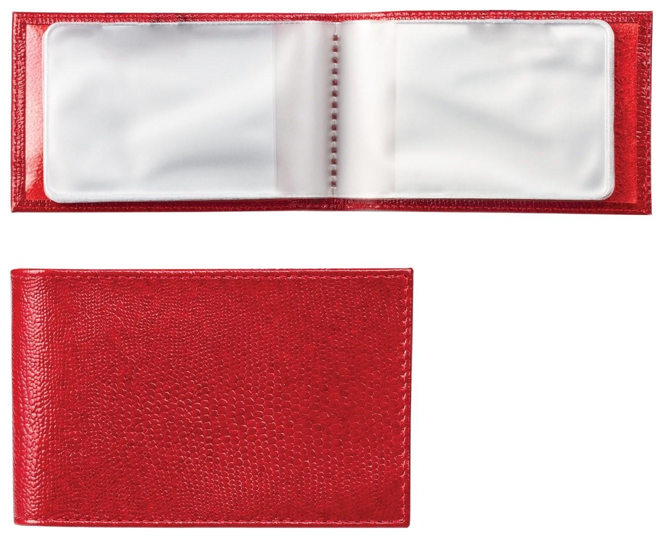 """Визитница карманная Befler """"Ящерица"""", на 40 визитных карт, натуральная кожа, тиснение, красная  Befler"""