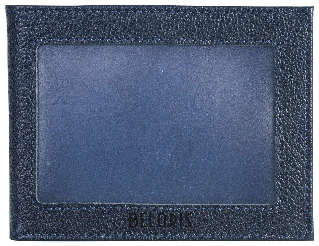 Обложка для удостоверения Befler Грейд, натуральная кожа, с окном, синий  Befler