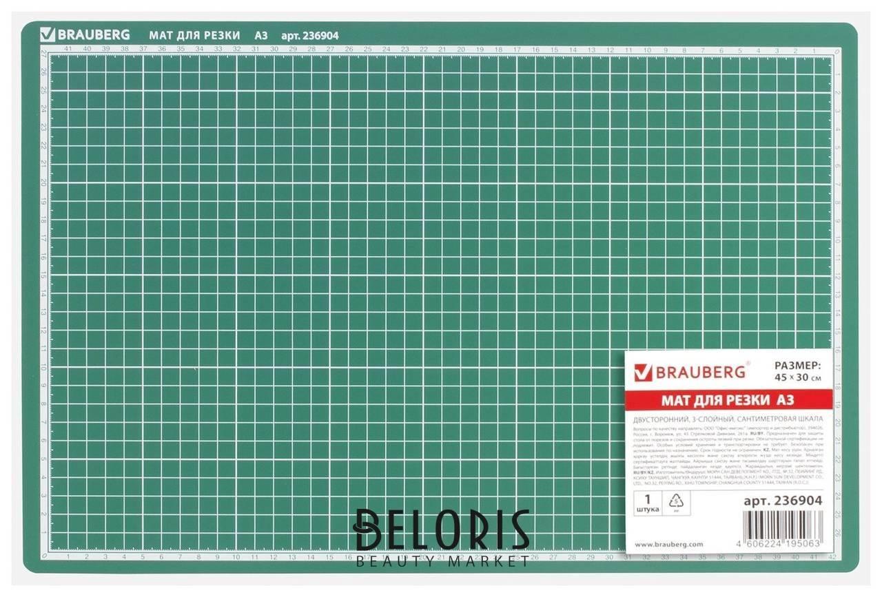 Мат для резки Brauberg 3-слойный, А3 (450х300 мм), двусторонний, толщина 3 мм, зеленый Brauberg