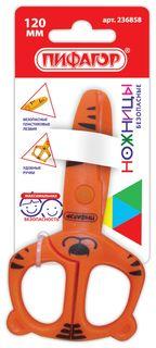 Ножницы Тигренок с безопасными пластиковыми лезвиями оранжевые картонная упаковка с европодвесом  Пифагор
