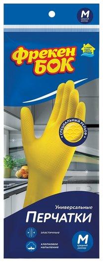 Перчатки хозяйственные универсальные для мытья посуды удлиненные  Фрекен БОК