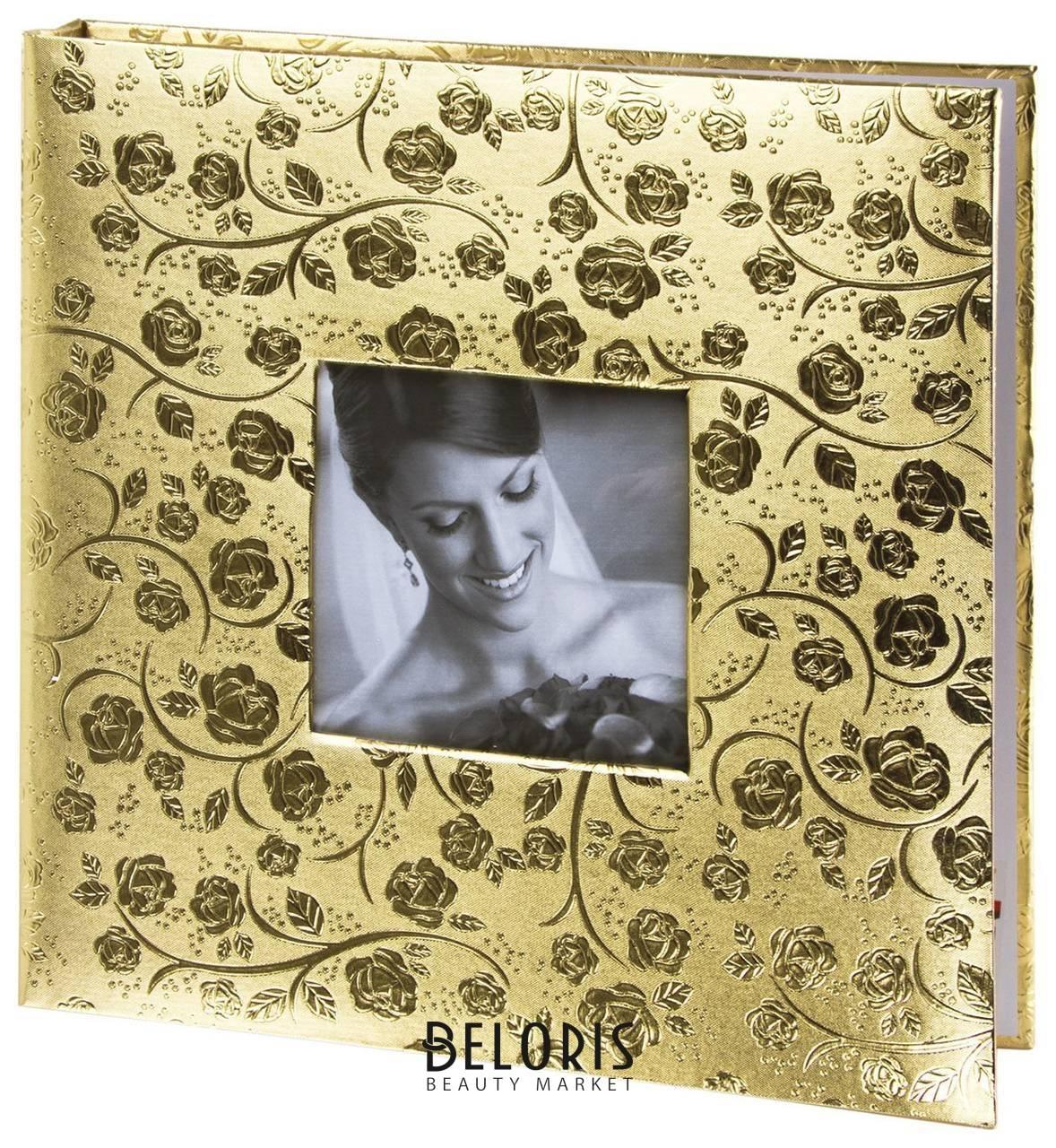 Фотоальбом Brauberg свадебный, 20 магнитных листов 30х32 см, под фактурную кожу, светло-золотистый Brauberg