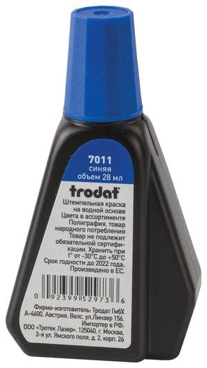 Краска штемпельная Trodat, синяя, на водной основе  Trodat