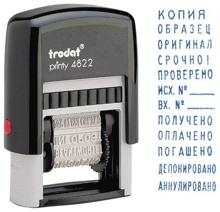 """Штамп стандартный """"12 бухгалтерских терминов"""", корпус черный, оттиск 25х4 мм, синий, Trodat 4822  Trodat"""