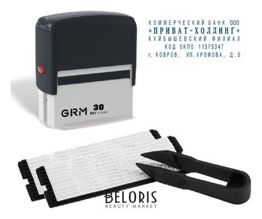 Штамп самонаборный 5-строчный, размер оттиска 47х18 мм, синий без рамки, GRM 30, кассы в комплекте Grm