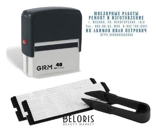 Штамп самонаборный 6-строчный, размер оттиска 59х23 мм, синий без рамки, GRM 40, кассы в комплекте, GRM40 Grm
