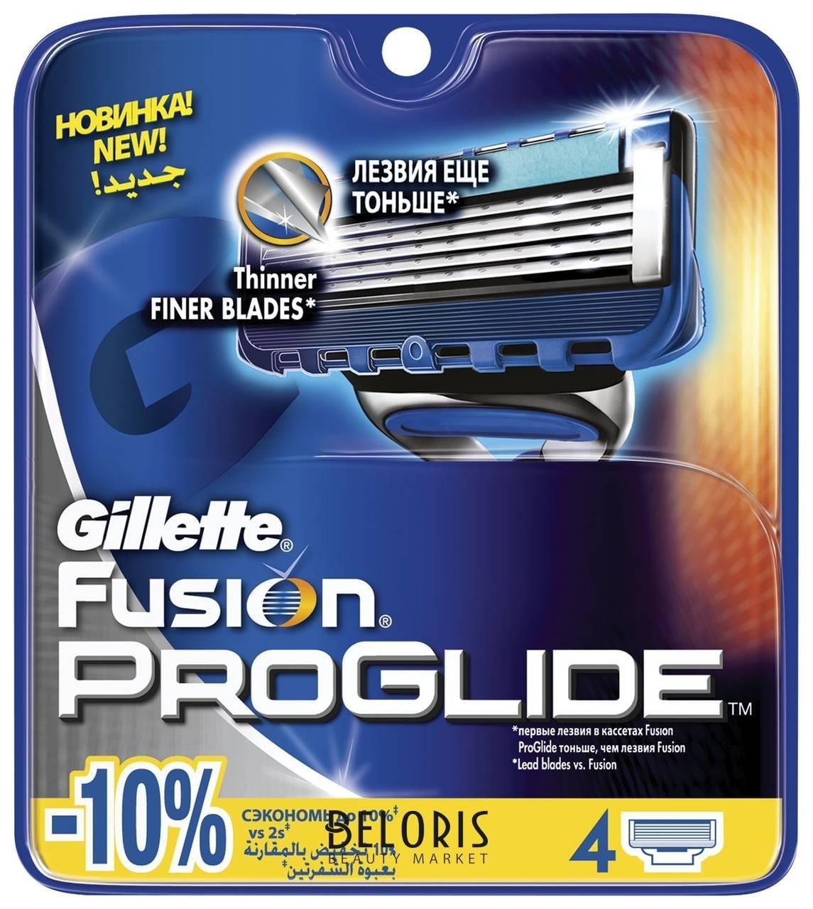Сменные кассеты для бритья Fusion ProGlide, 4 шт Gillette