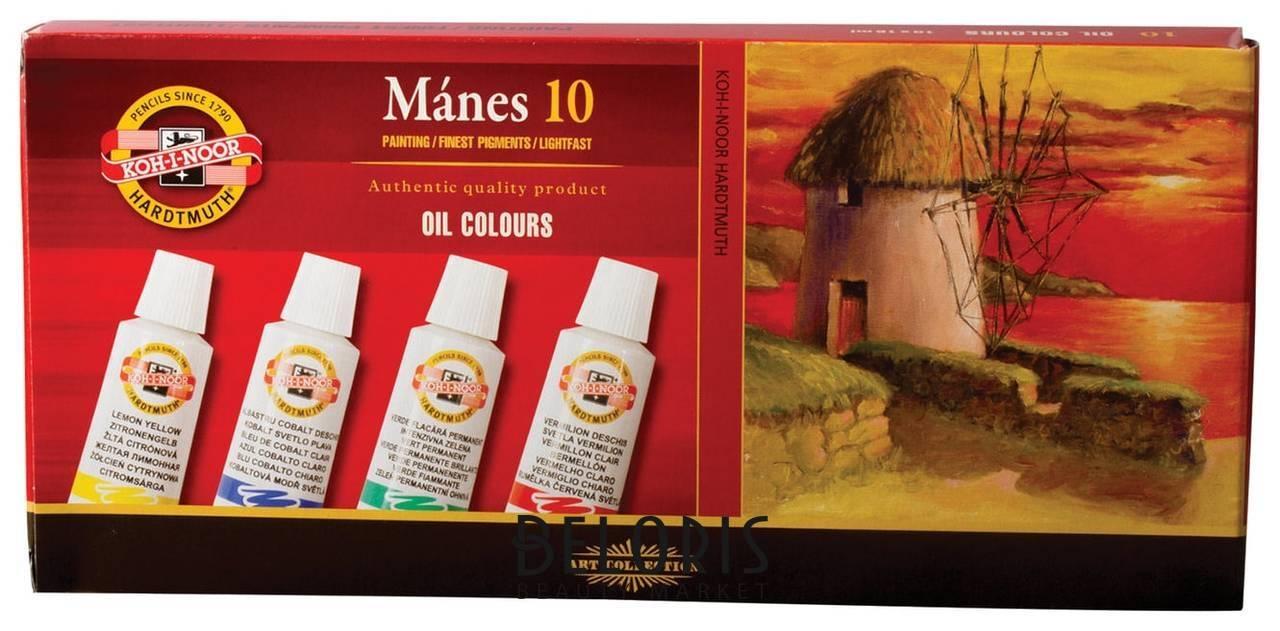 Краски масляные художественные Koh-i-noor Manes, набор 10 цветов по, в алюминиевых тубах Koh-i-noor