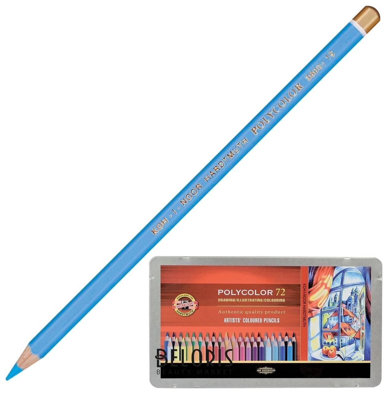 Карандаши цветные художественные Koh-i-noor Polycolor, 72 цвета, 3,8 мм, металлическая коробка Koh-i-noor