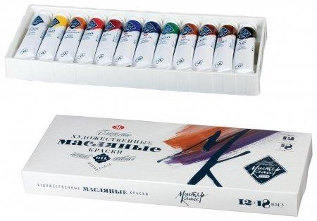 Краски масляные художественные Мастер-класс 12 цветов  Невская палитра
