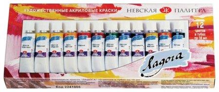 Краски акриловые художественные Ладога набор 12 цветов по 18 мл  Невская палитра