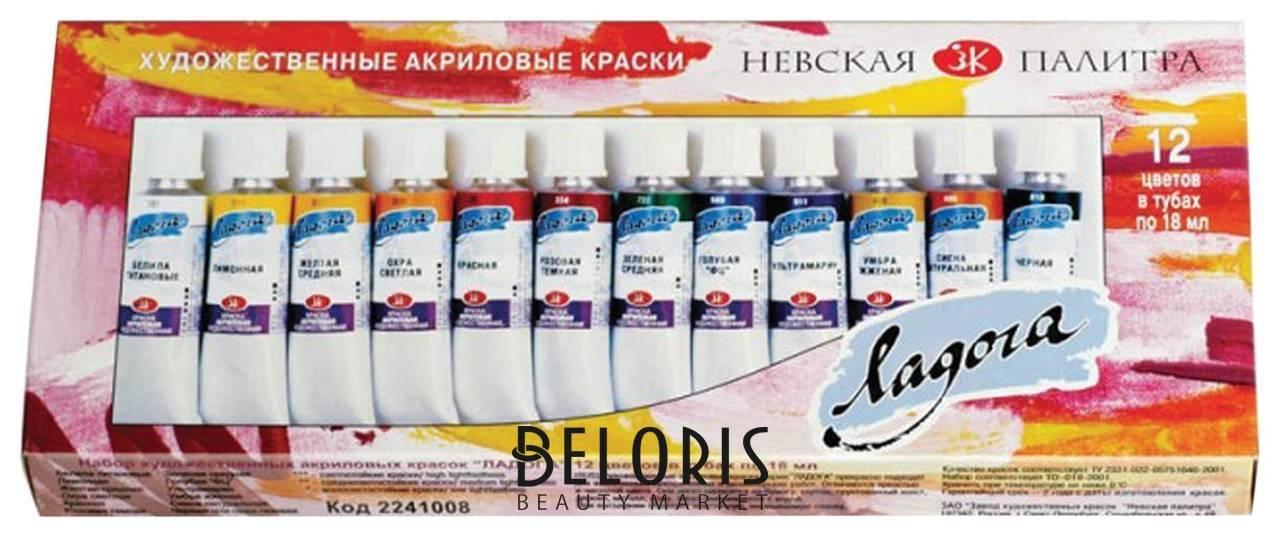 Краски акриловые художественные Ладога набор 12 цветов по 18 мл Невская палитра Ладога