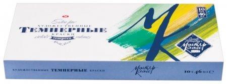 Краски темперные художественные Мастер-класс набор 10 цветов по 46 мл  Невская палитра