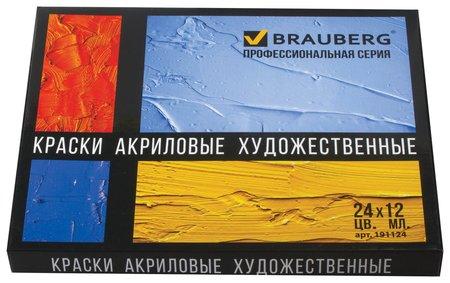 Краски акриловые художественные Brauberg Art Classic, набор 24 цвета по 12 мл, в тубах Brauberg