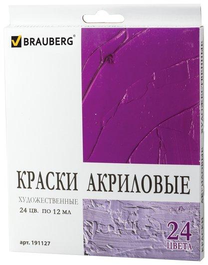 """Краски акриловые художественные Brauberg Art """"Debut"""", набор 24 цвета по 12 мл, в тубах"""
