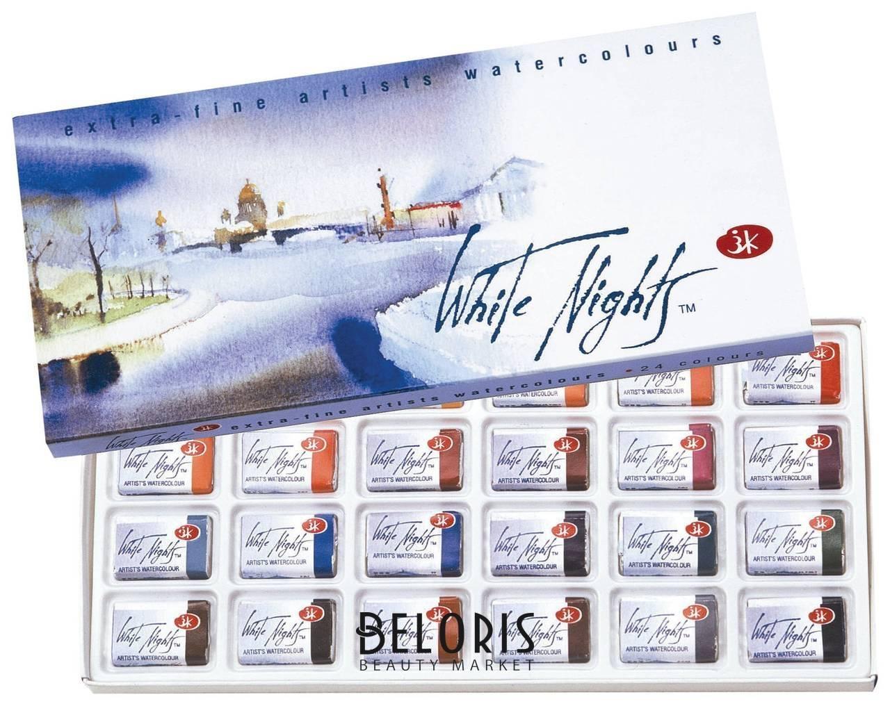 Краски акварельные художественные Белые ночи 24 цвета по 2,5 мл Невская палитра Белые ночи