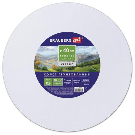 """Холст на подрамнике Brauberg Art """"Classic"""", 40 см, грунтованный, круг, 45% хлопок, 55% лен, среднее зерно  Brauberg"""
