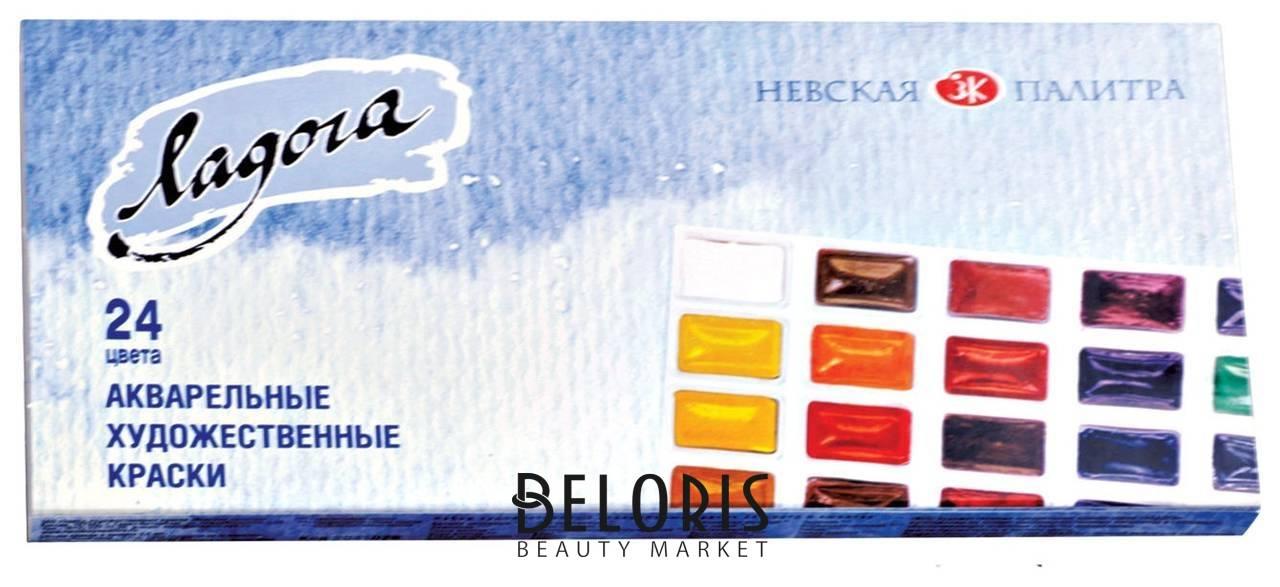 Краски акварельные художественные Ладога, 24 цвета, кювета 2,5 мл, картонная коробка Невская палитра Ладога
