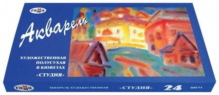 Краски акварельные художественные Студия 24 цвета, кювета 2,5 мл Гамма