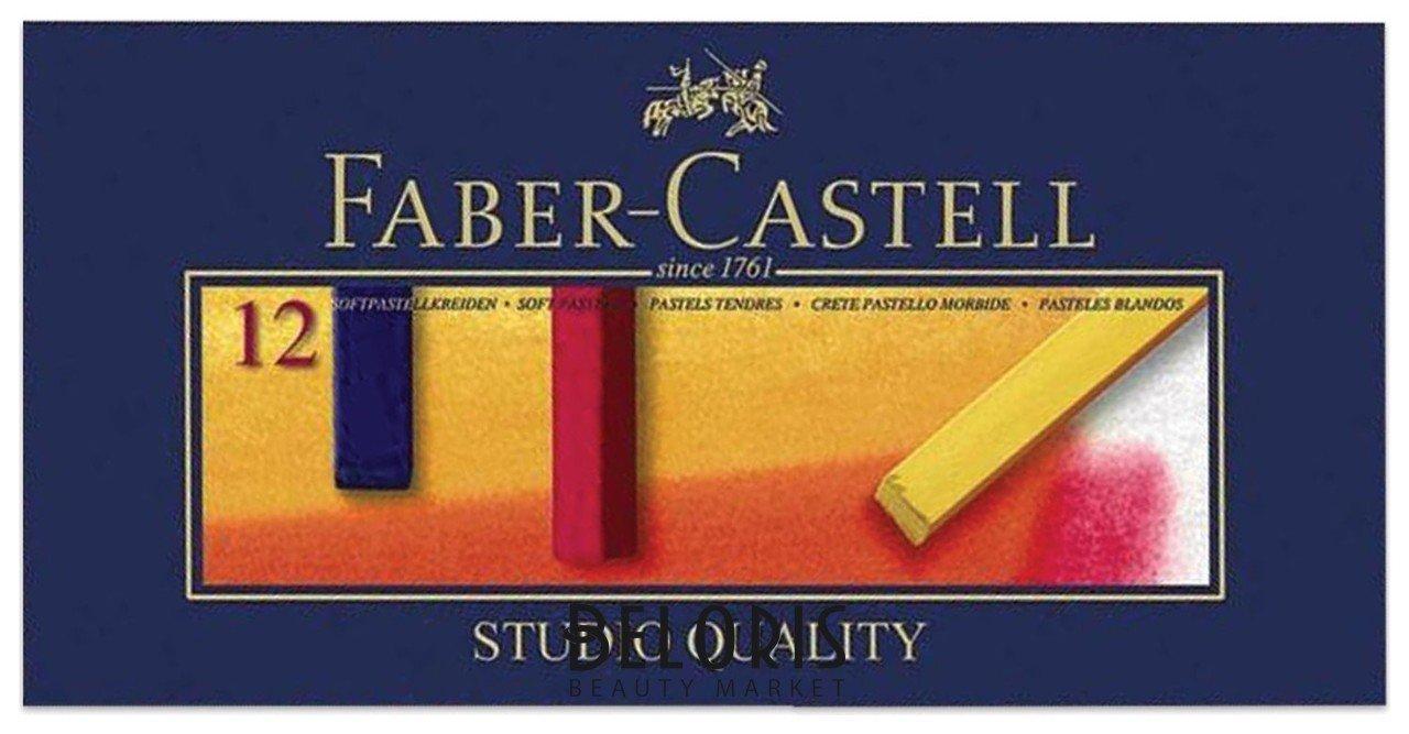 Пастель сухая художественная Faber-castell Soft Pastels, 12 цветов, квадратное сечение Faber-castell