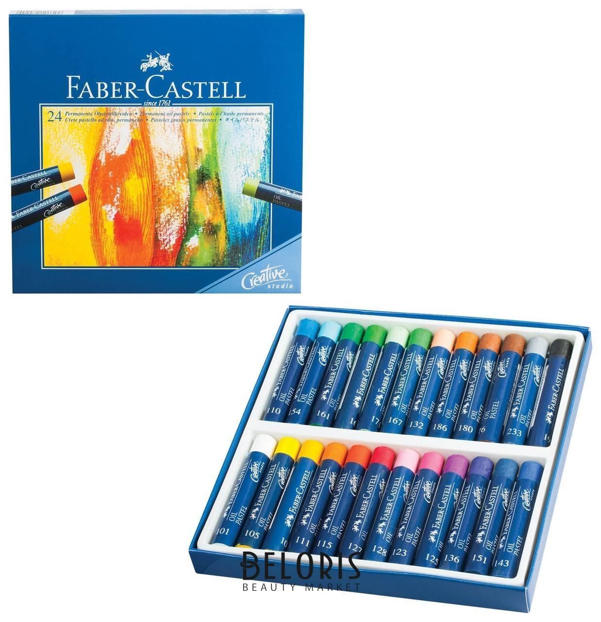 Пастель масляная художественная Faber-castell Oil Pastels, 24 цвета, круглое сечение Faber-castell