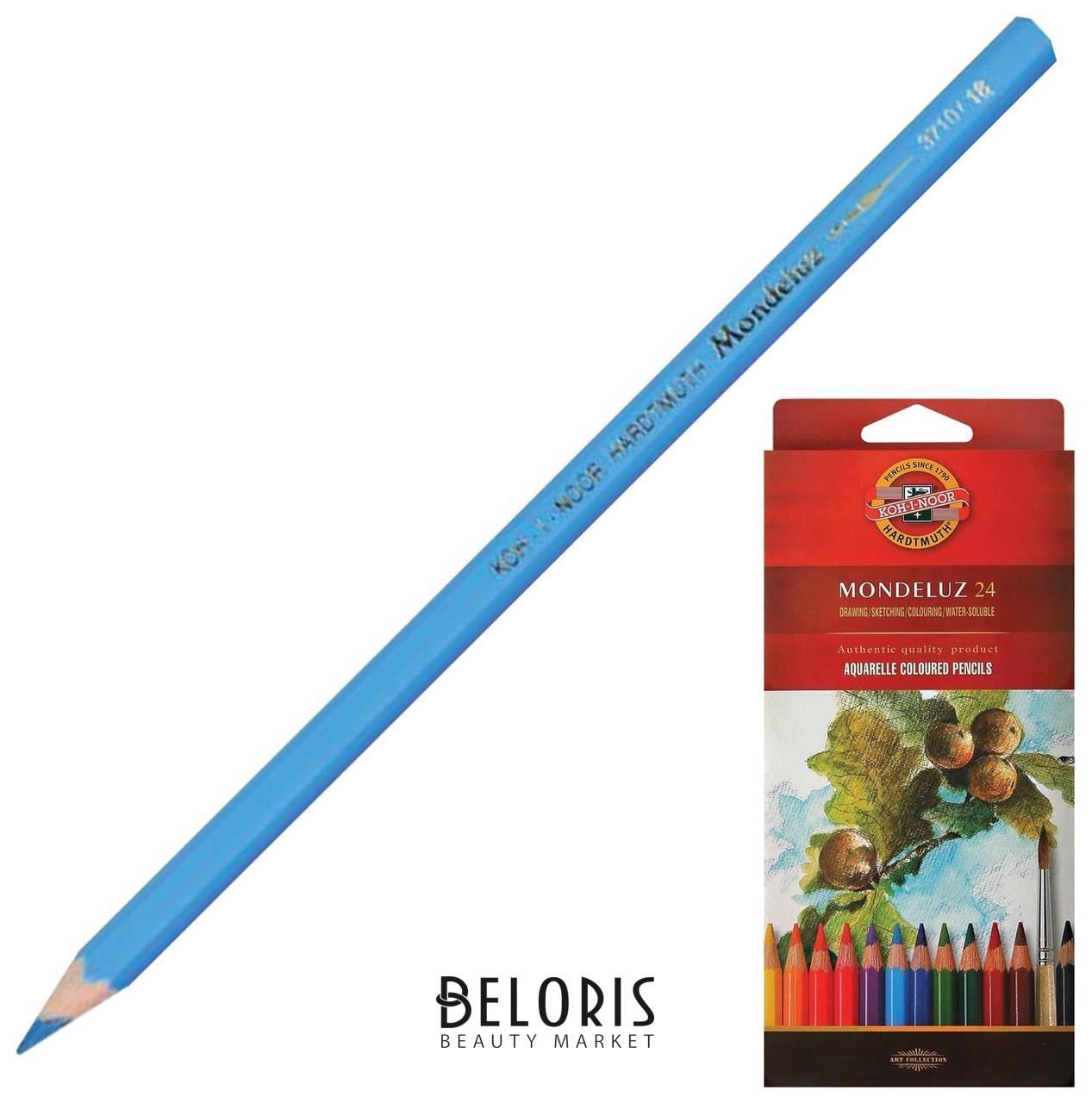 Карандаши цветные акварельные художественные 24 цвета, 3,8 мм Mondeluz Koh-i-noor