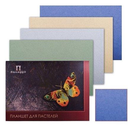 """Папка для пастели / планшет А2, 20 л., 4 цвета, 200 г/м2, тонированная бумага, твердая подложка, """"Бабочка""""   Palazzo"""