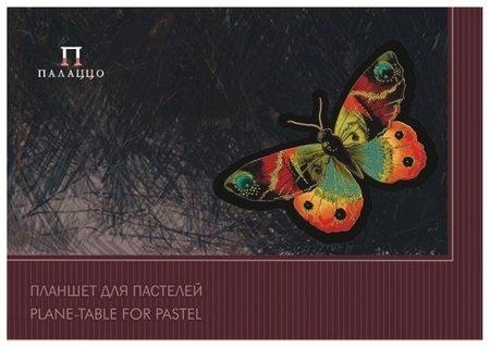 """Папка-планшет для пастели большого формата (297х420 мм) А3, 20 л., тонированная бумага, 4 цвета, 200 г/м2, склейка, """"Бабочка""""   Palazzo"""