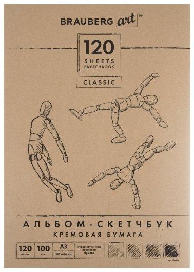 "Скетчбук, слоновая кость 100 г/м2, 297х420 мм, 120 л., прошивка, BRAUBERG ART ""CLASSIC""  Brauberg"