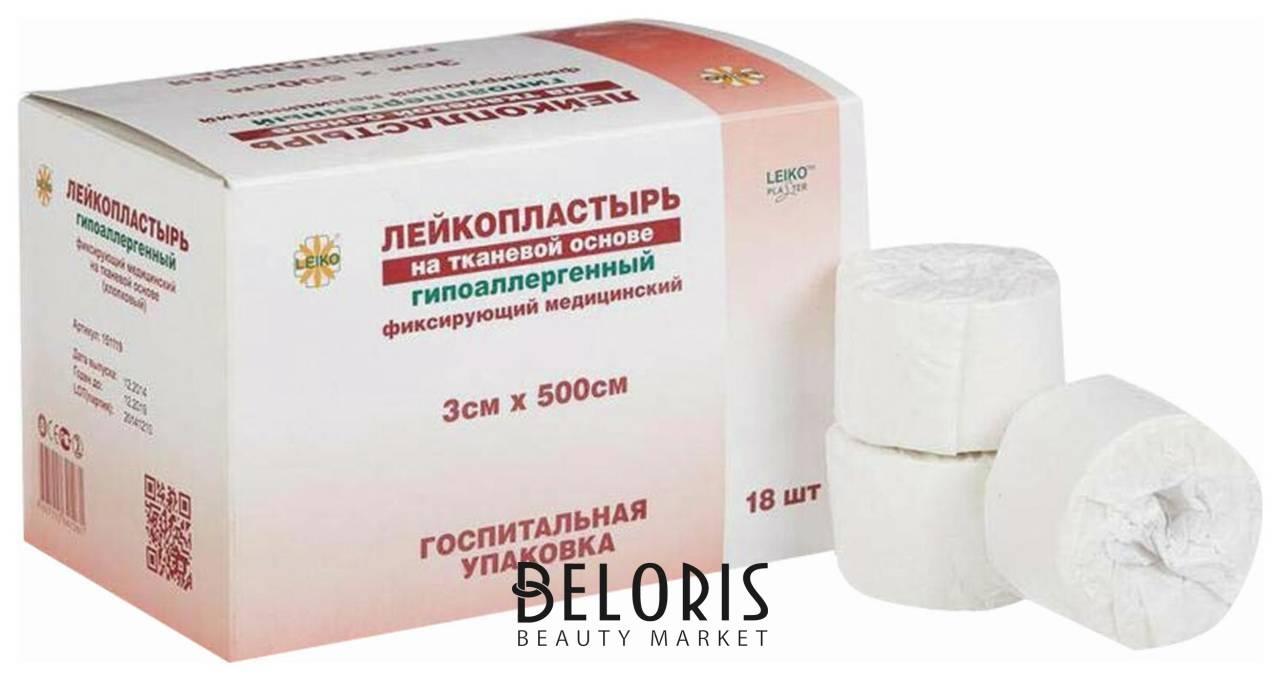 Лейкопластырь медицинский фиксирующий в рулоне Leiko комплект 18 шт., 3х500 см, на тканевой основе, белого цвета, госпитальная упаковка Leiko
