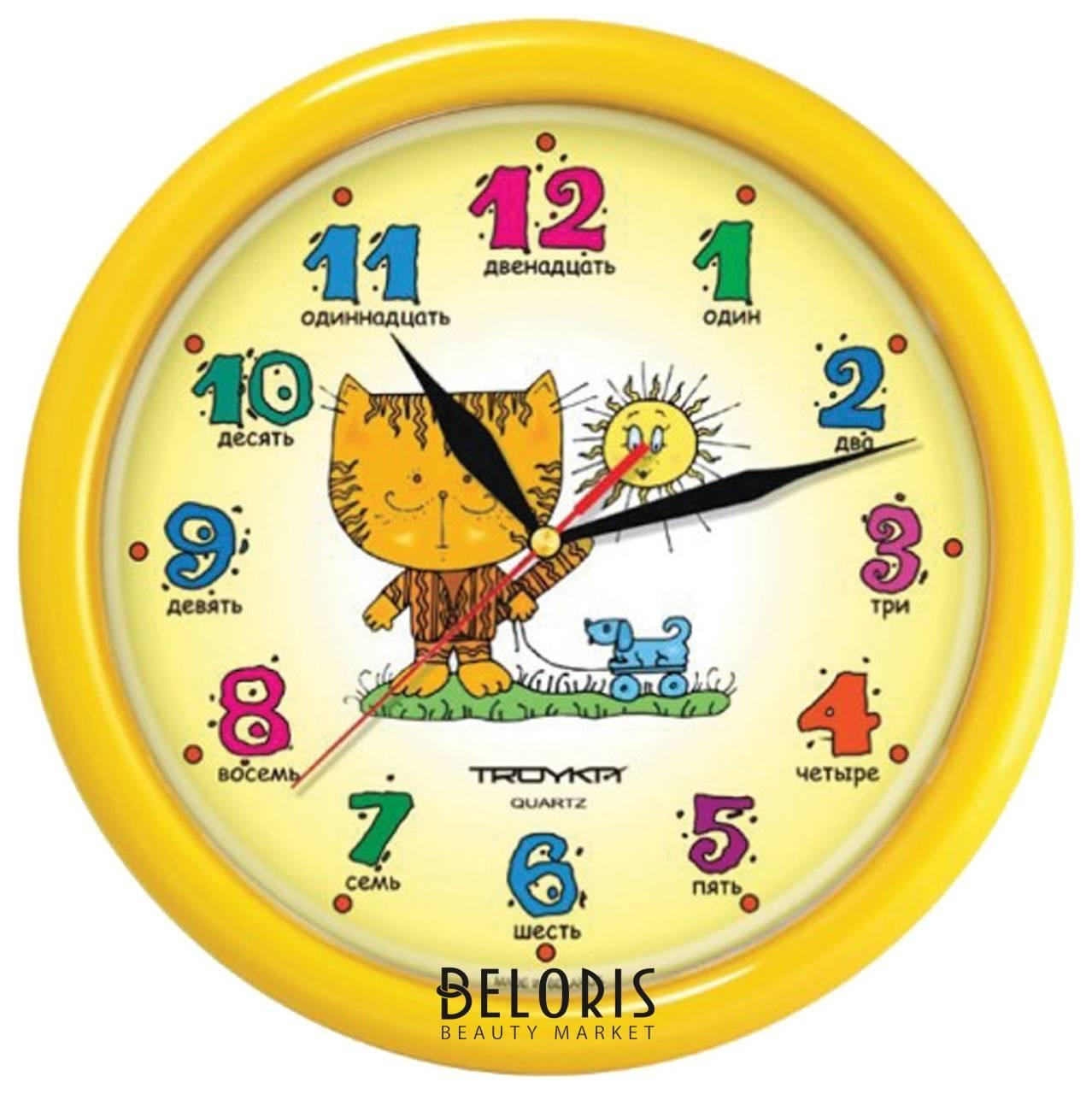 Часы настенные TROYKA 21250290, круг, желтые с рисунком Котенок, желтая рамка, 24,5х24,5х3,1 см Troyka