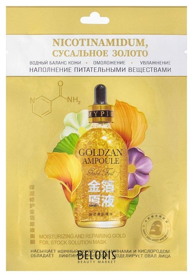 Маска для лица тканевая с сусальным золотом Goldzan Ampoule Pibamy