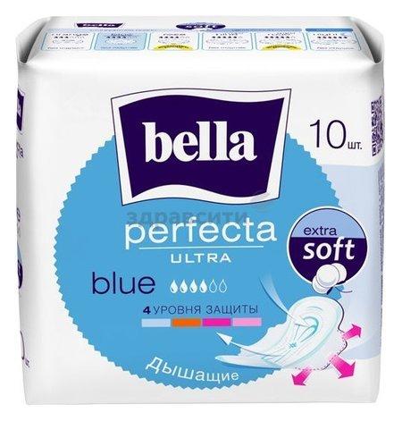 Прокладки гигиенические Perfecta Ultra Blue Bella