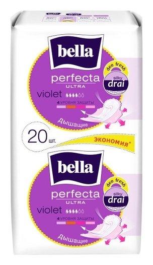 Прокладки гигиенические Perfecta Ultra Viole Deo Fresh Duo 10+10  Bella