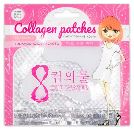 Патчи для глаз Антитемные круги Collagen Patches  8 Cup Water