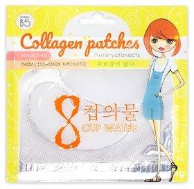 Патчи для глаз Анти-усталость Collagen Patches 8 Cup Water