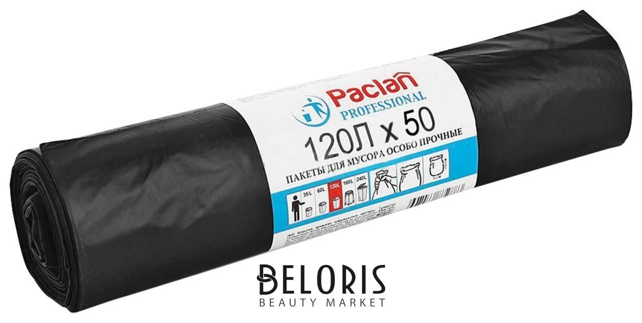 Мешки для мусора 120 л, черные, в рулоне 50 шт., ПВД, 20 мкм, 70х110 см, PACLAN Professional  Paclan