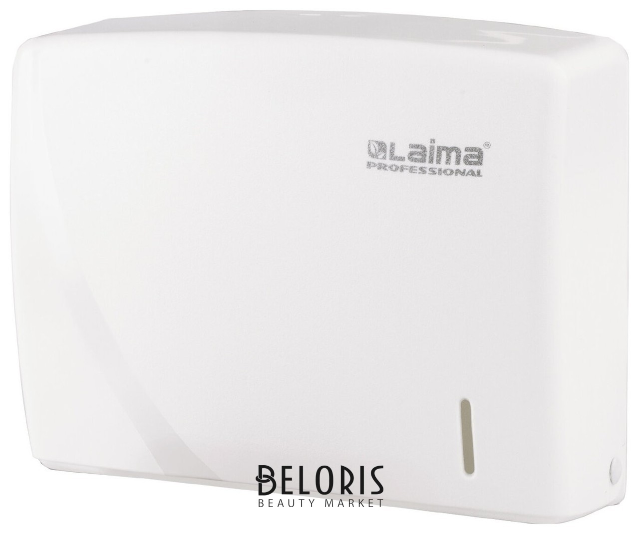 Диспенсер для полотенец LAIMA PROFESSIONAL ORIGINAL (Система H2), Interfold, белый, ABS-пластик  Лайма
