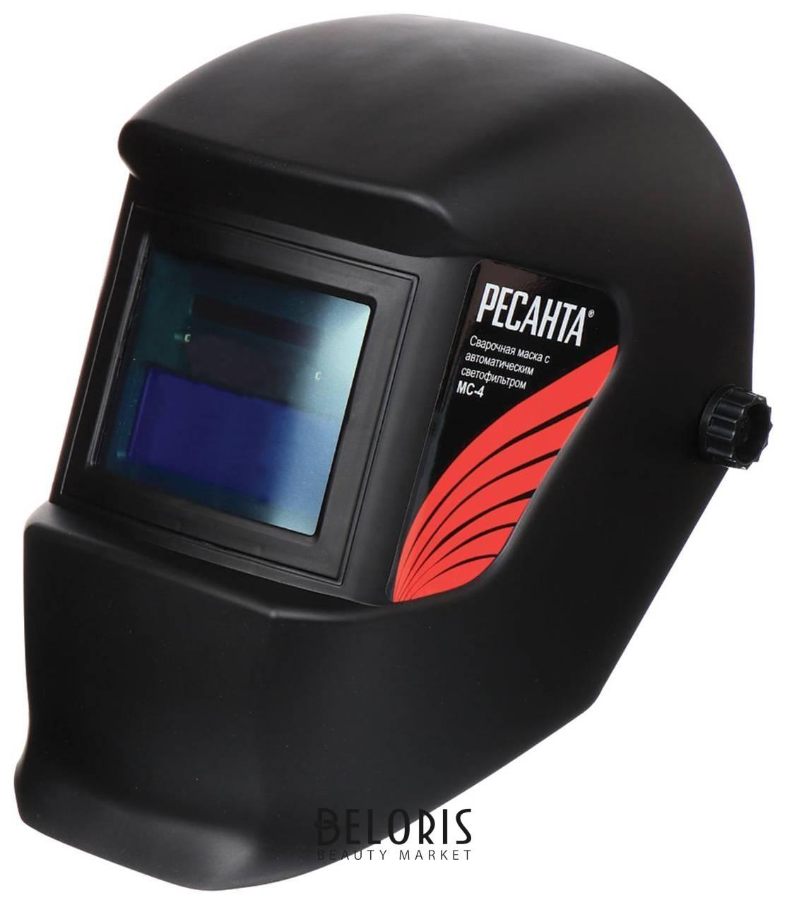 Маска сварщика МС-4 Ресанта