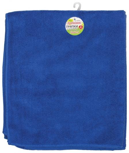 Тряпки для мытья пола, комплект 3 шт., микрофибра, 50х60 см, синие, ЛЮБАША ЭКОНОМ  Любаша