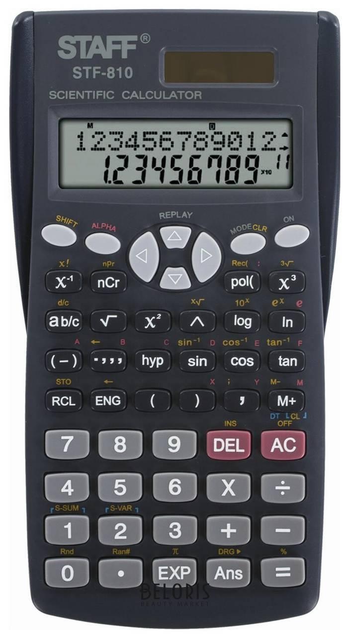 Калькулятор инженерный двухстрочный Staff Stf-810 (181х85 мм), 240 функций, 10+2 разрядов, двойное питание Staff