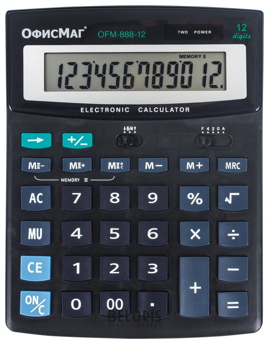 Калькулятор настольный ОФИСМАГ OFM-888-12 (200х150 мм), 12 разрядов, двойное питание  Офисмаг