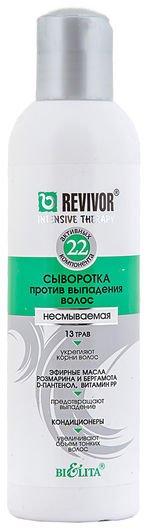 Сыворотка против выпадения волос несмываемая  Белита - Витекс