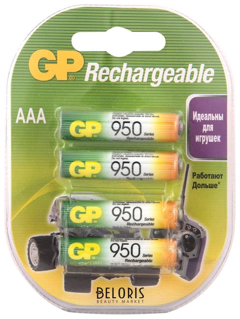 Батарейки аккумуляторные GP, AAA, Ni-Mh, 950 mAh, комплект 4 шт., в блистере GР