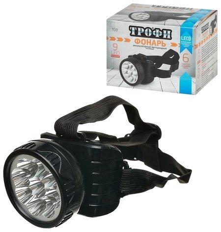 Фонарь налобный светодиодный ТРОФИ TG9, 9xLED, заряд от 220 V  Трофи