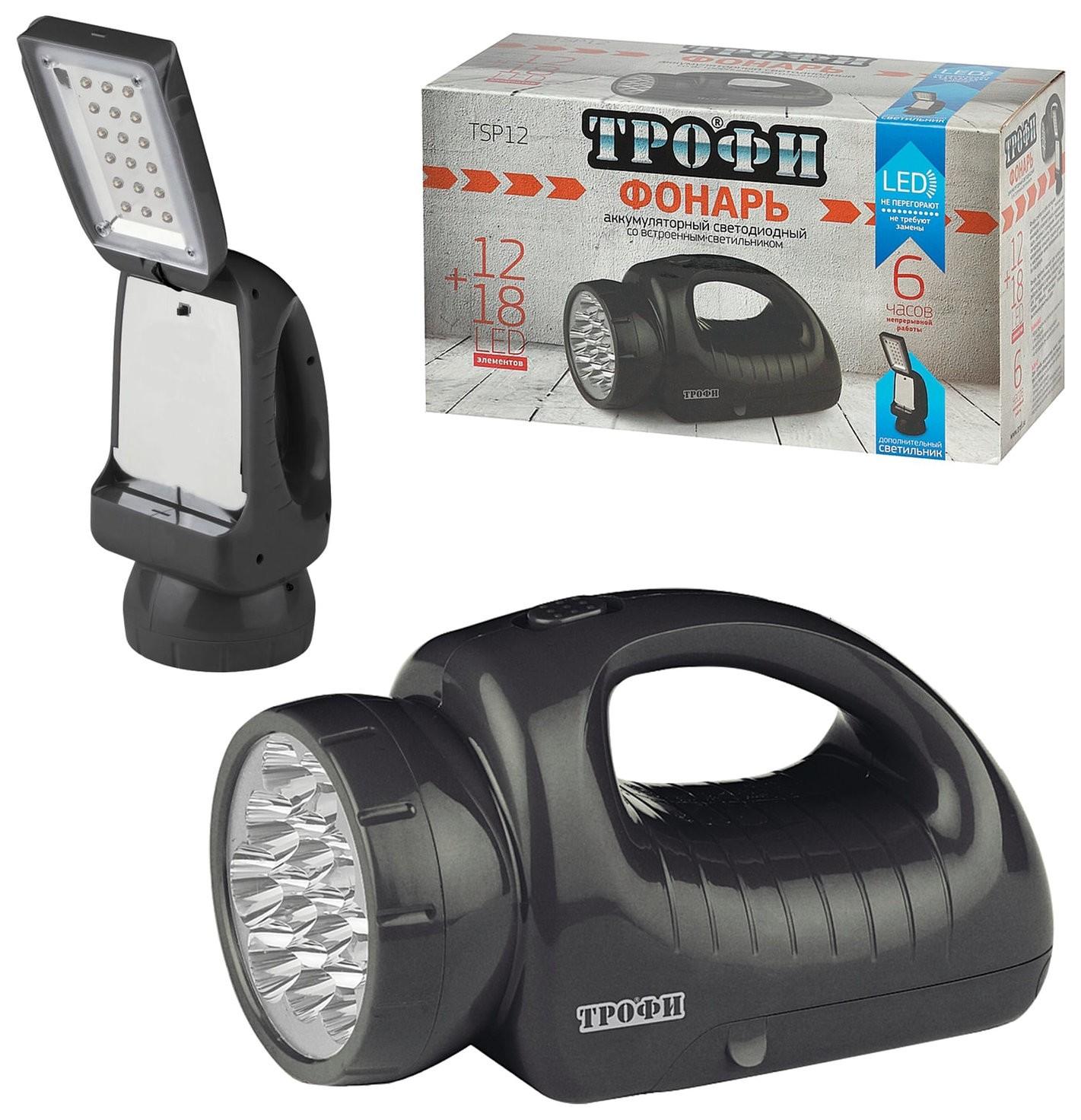 Фонарь-прожектор светодиодный ТРОФИ TSP12, 12 х LED + 18 x LED, 2 режима, аккумуляторный, заряд от 220 V  Трофи