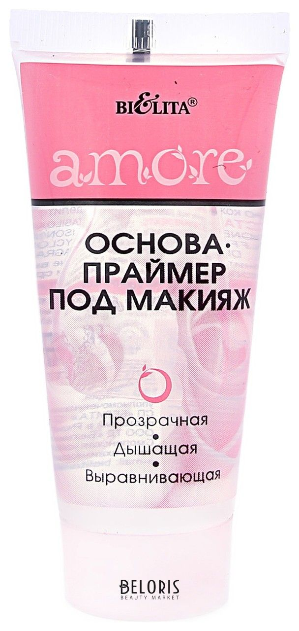 Основа-праймер под макияж Белита - Витекс Amore