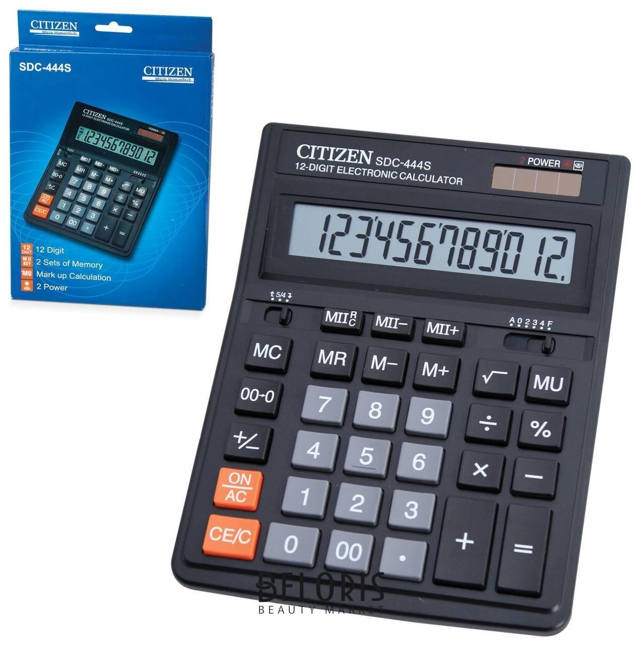 Калькулятор настольный CITIZEN SDC-444S (199х153 мм), 12 разрядов, двойное питание Citizen