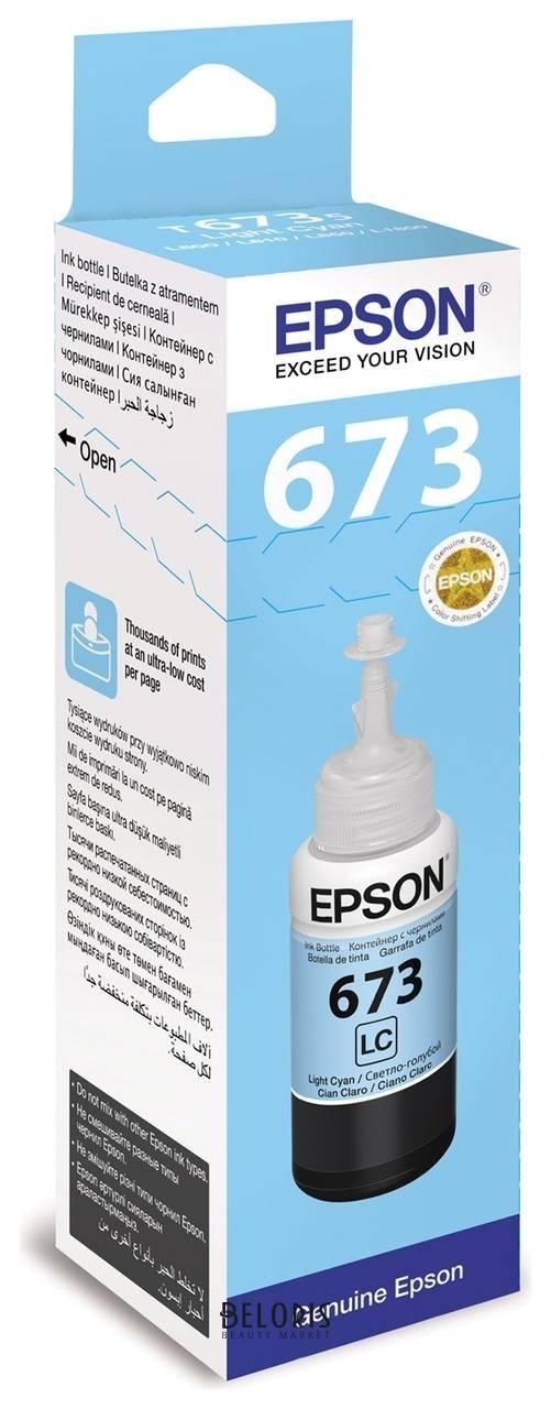 Чернила EPSON (C13T67354A) для СНПЧ Epson L800/L805/L810/L850/L1800, светло-голубые, оригинальные Epson