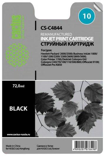 Картридж струйный CACTUS (CS-C4844A) для HP DesignJet 500/800/K850, черный  Cactus